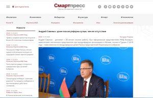 Андрей Савиных: Даже плохая реформа лучше, чем ее отсутствие