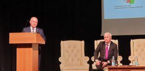 А. В. Савиных принял участие в конференции «30 лет БНПА. Деловой климат Беларуси: честно о перспективах»