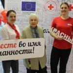 На благотворительном концерте к 8 Марта с поздравлениями выступил депутат Андрей Савиных