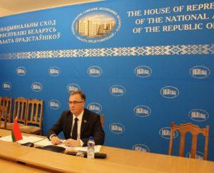 А. В. Савиных принял участие в онлайн-заседании Постоянного комитета ПА ОБСЕ в формате видеоконференции