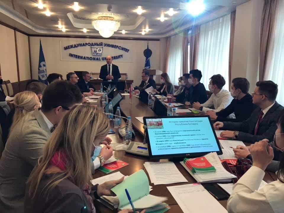 В МИТСО состоялось обсуждение поправок в Конституцию