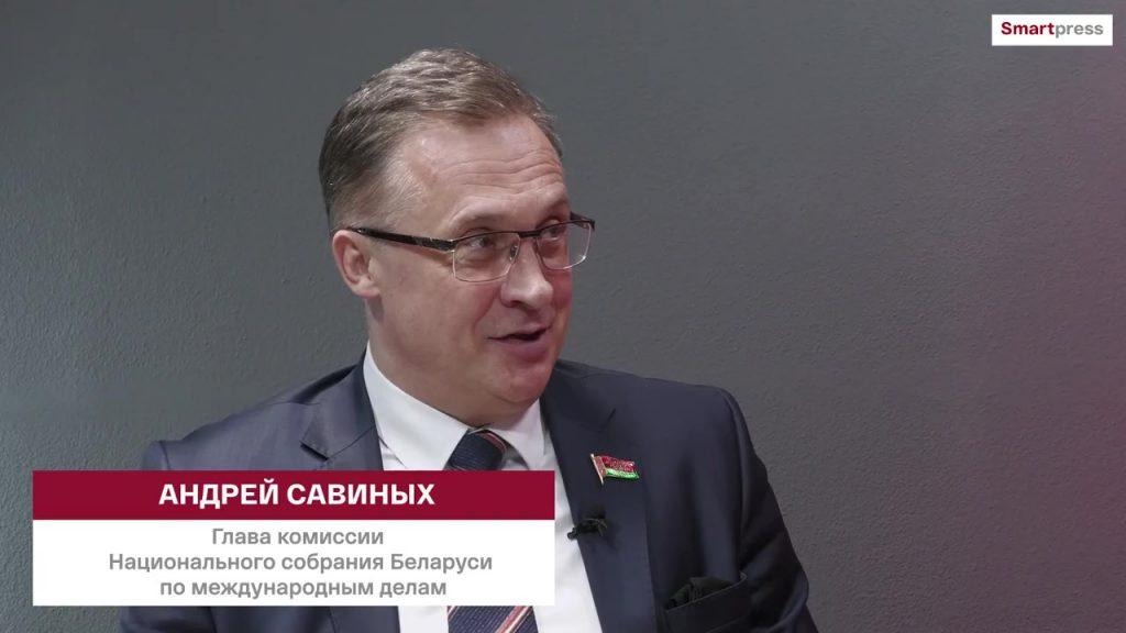Андрей Савиных о многовекторности