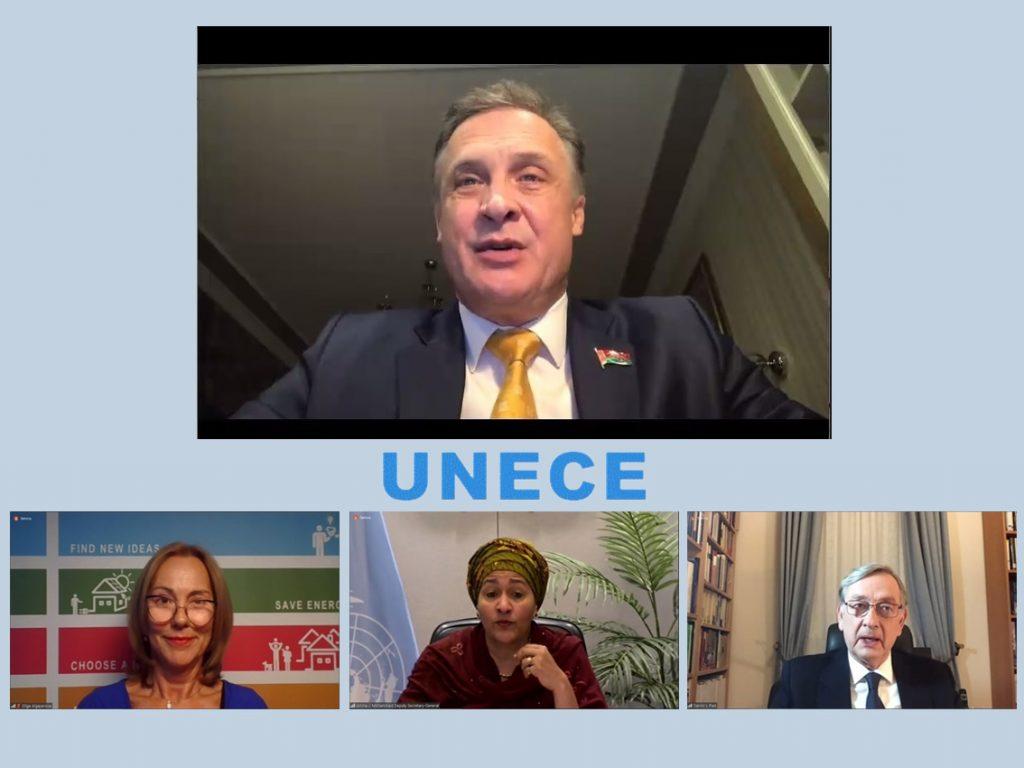 А. Савиных принял участие в Региональном круглом столе ЕЭК ООН по вопросам добывающей промышленности