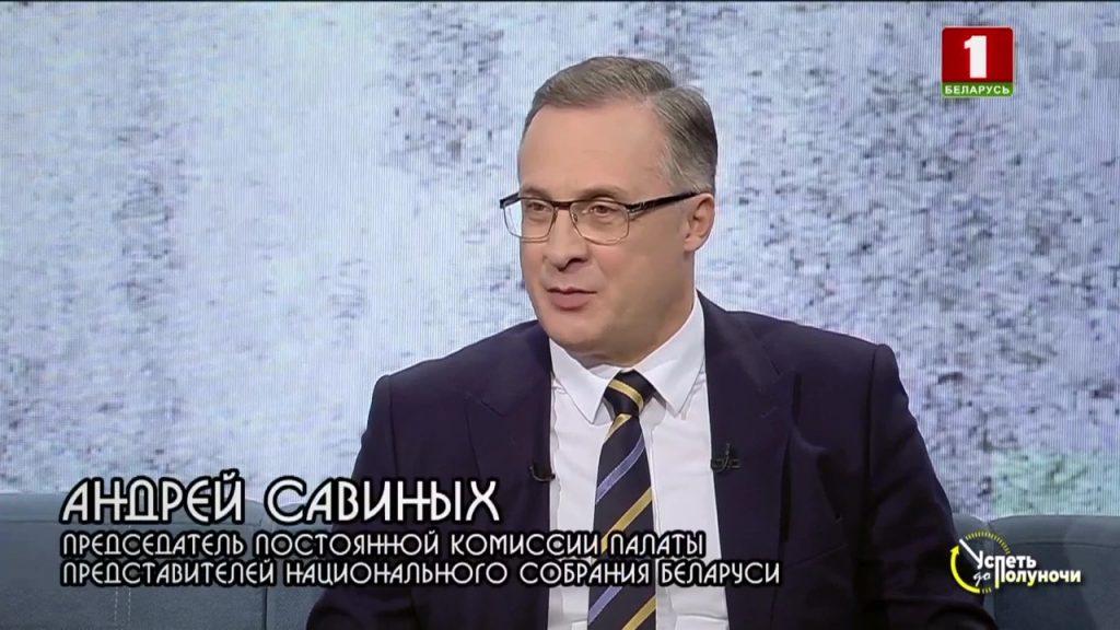 Андрей Савиных: Грядет эпоха макрорегионов