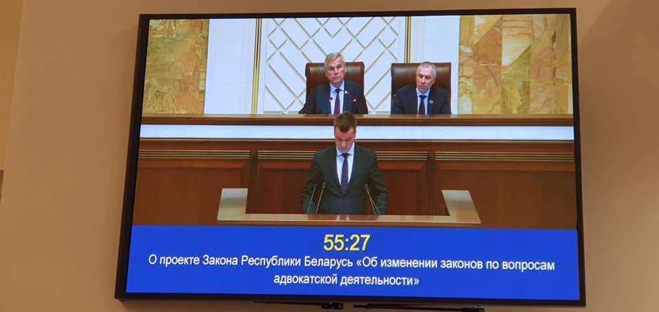 16 апреля 2021 года состоялось заседание Палаты представителей, в ходе которого были приняты 11 законопроектов