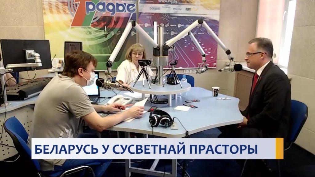 Савиных Андрей Владимирович - депутат Национального собрания Республики Беларусь